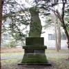 地域に残る北海道移住の「記憶」:空知郡南幌町の事例から【コラムリレー第14回】