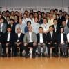 平成28年度 研修会・総会が終了しました