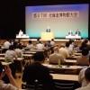 七飯で第57回北海道博物館大会を開催