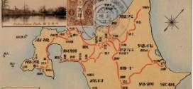 鉄道史から見る北海道150年【コラムリレー第6回】