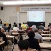 第42回学芸職員部会研修会・総会を開催