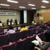 道東3管内博物館施設等連絡協議会交流推進会議を開催