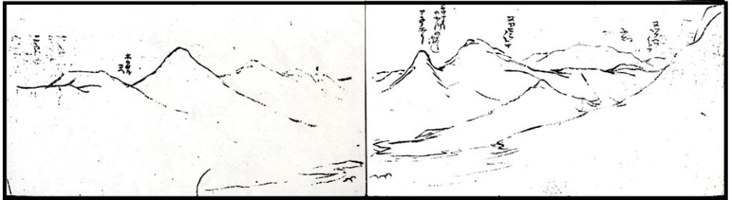 ヌッケベツコタン(安政3年)