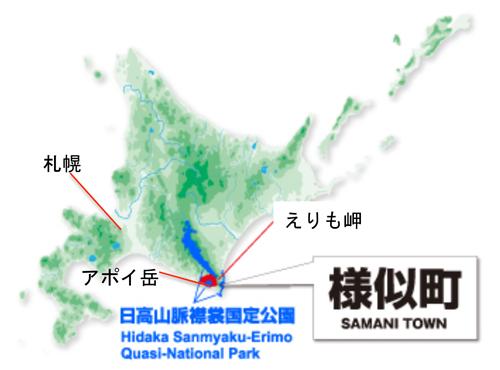 samani_map