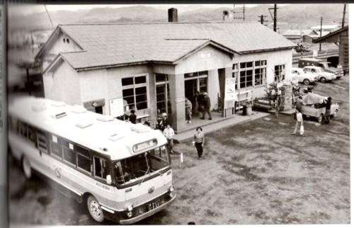 samani_station