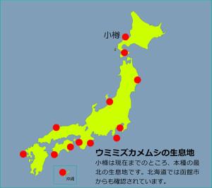map_habitat