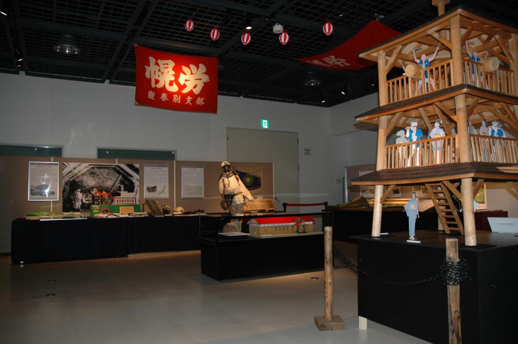 特別展「三笠一億年史~大地と文化のヒストリー」の様子②