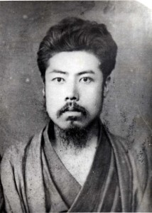 晩成社を率いた依田勉三