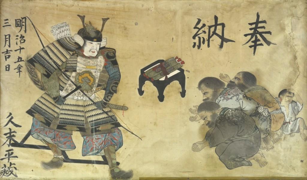 上ノ国八幡宮武者とアイヌ絵馬