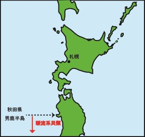 図2 暖流系貝類の生息域(日本海側)