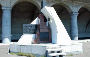 北防波堤ドーム前に設置されている「稚泊航路記念碑」