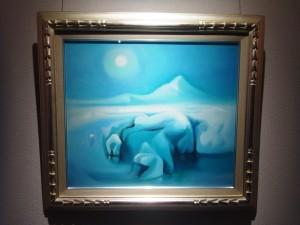 幻氷(1969)