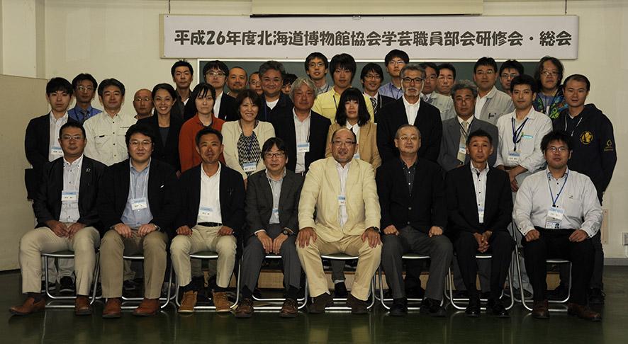 学芸員部会記念写真(HP用)