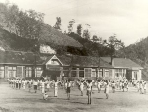 鉱山小中学校