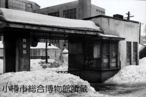 色内臨時乗降場(1957.3.10)