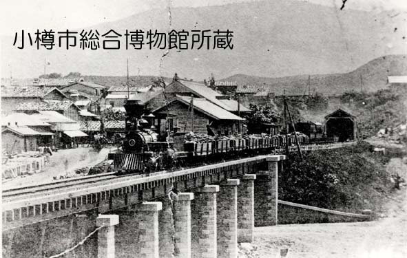 鉄橋を渡るしづか号(明治末)