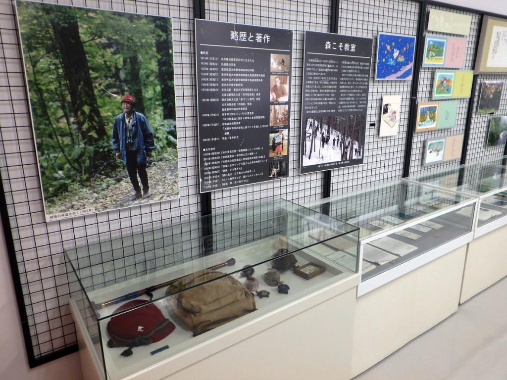富良野市生涯学習センター「ふらの森の教室」の展示