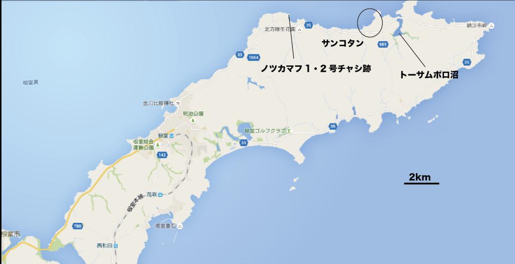 根室半島における遺跡、地名位置図