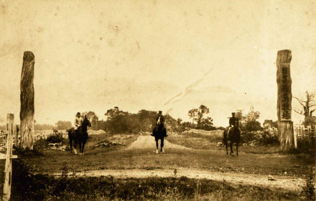 昭和5年頃 牧場入口