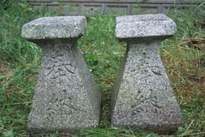 住吉神社石灯篭(脚)