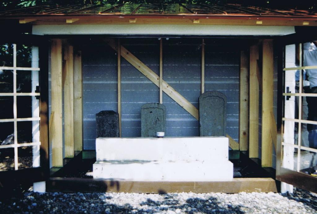 新冠会所跡の墓石