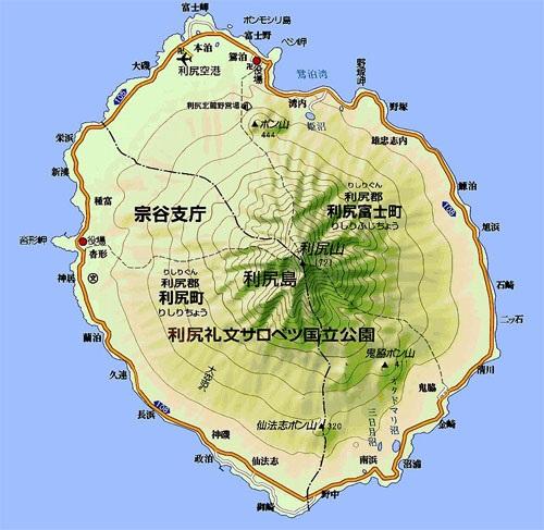 利尻島の地名